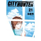 城市獵人 完全版(21)