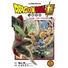 DRAGON BALL超 七龍珠超 5