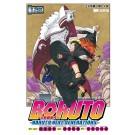 火影新世代BORUTO-NARUTO NEXT GENERATIONS (13)