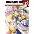 GUNDAM EXA VS (05)
