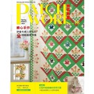 Patchwork拼布教室18:療心手作,把春天納入拼布的提籃圖案特集