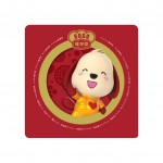 GOGO 旺得福  (CD+DVD) 贺岁专辑