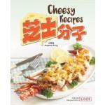 Cheesy Recipes