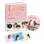 妮,可以公主病:那對夫妻+一個妮妮【限量典藏硬殼精裝書、獨家單曲DVD、妮妮小卡】