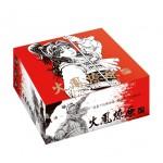 火鳳燎原-洛陽長安戰亂篇桌上遊戲(首刷附錄版)