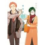 阿宅的戀愛太難 7(首刷限定版)