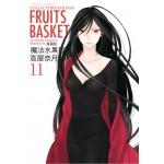 魔法水果籃 愛藏版 11(首刷附錄版)