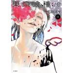 東京喰種:re(11)特裝版