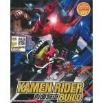 KAMEN RIDER BUILD V1-49END (4DVD)