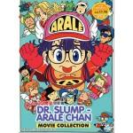 DR. SLUMP - ARALE CHAN MOVIE COLLECTION IQ 博士電影集 (2DVD)