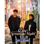 春夜 ONE SPRING NIGHT VOL1-32END (4DVD)