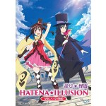 HATENA☆ILLUSION 奇幻☆怪盗 V1-12END (DVD)