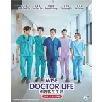WISE DOCTOR LIFE 机智医生生活 (4DVD)