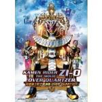Kamen Rider Zi-O The Movie Over Quartzer 假面骑士时王剧场版Over Quartzer(DVD)