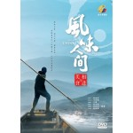 风味人间 ONCE UPON A BITE (4DVD)