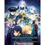 SWORD ART: ALICIZATION S3+2SPE (3DVD)