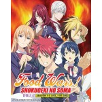 FOOD WARS! SHOKUGEKI NO SOMA S1-5 (9DVD)