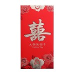 RED PACKET - 囍 (11*19CM)