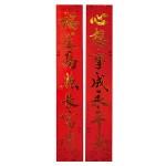CHINESE NEW YEAR 对联(金) 117*21CM 1205G