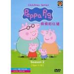 PEPPA PIG 佩佩粉红猪 SEASON 2 (DVD)