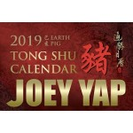 TONG SHU DESKTOP CALENDAR 2019