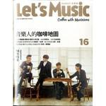 LET'S MUSIC 10月號/2015第16期