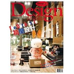 Shopping Design 10月號/2015 第83期