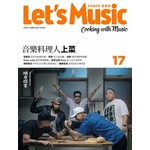 LET'S MUSIC 11月號/2015第17期