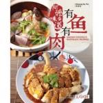 Madam Choong's Nostalgic Recipes