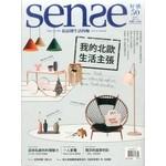 Sense好感 6月號/2016第50期