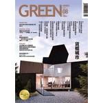 GREEN綠雜誌 8月號/2016 第42期