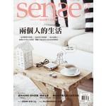 Sense好感 5月號/2016第49期