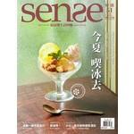Sense好感 7月號/2016第51期