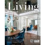 Living Design 住宅美學 8月號 / 2016第88期