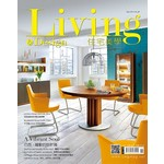 Living Design 住宅美學 9月號 / 2016第89期