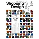 Shopping Design 12月號/2016 第97期