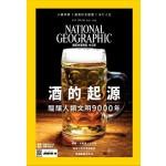 國家地理雜誌中文版 02月號/2017 第183期