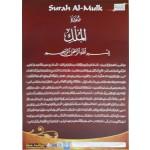 Carta: Surah Al-Mulk