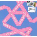 Seventeen -You Make My Day (5th Mini Album) - SET THE SUN
