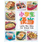 Lunch Box Ideas for School Kids