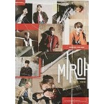 Stray Kids - 4th Mini Album: Cle 1: MIROH (Cle 1 version)