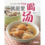 In Love With Soup