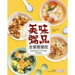 Appetising Porridge Recipes