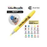 ARTLINE DECORITE BRUSH EDF-F, YELLOW
