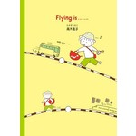 Flying is ……