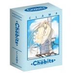 Chobits 愛藏版 1+2(首刷書盒版)