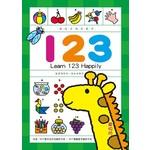 磁性方块学数字-123
