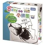 Baby游戏小拼图: 昆虫世界