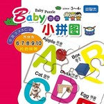Baby游戏小拼图: 英文ABC