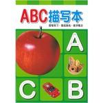 描写书:ABC描写本